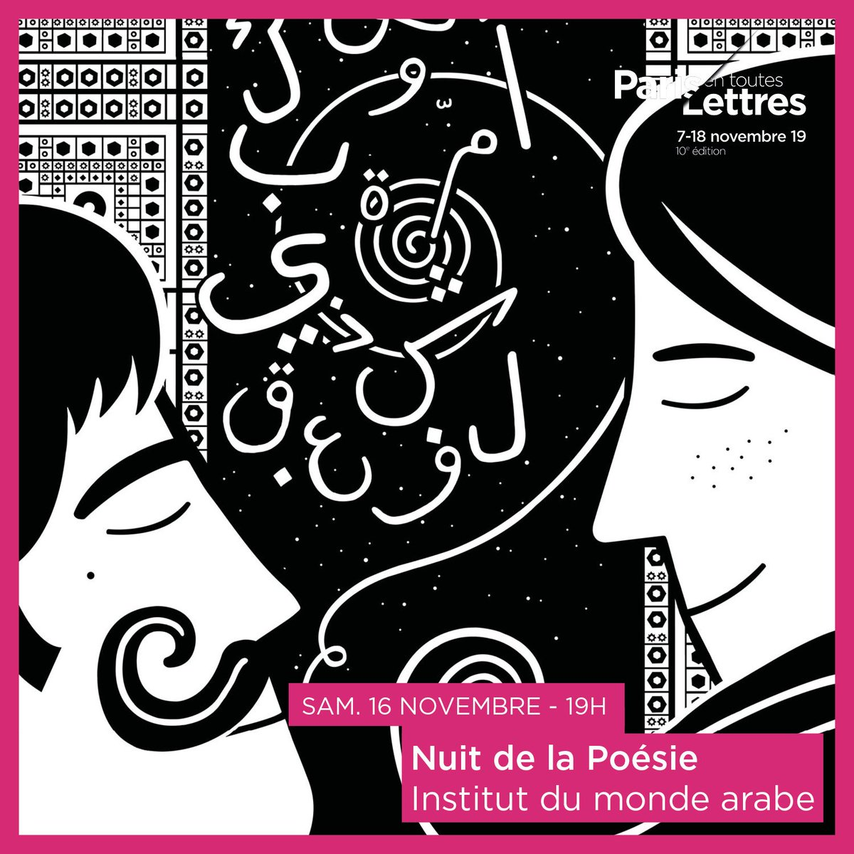 Maison De La Poésies Tweet Nuit De La Poésie