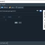 Image for the Tweet beginning: Electrum-FJC-3.3.9 has been released.