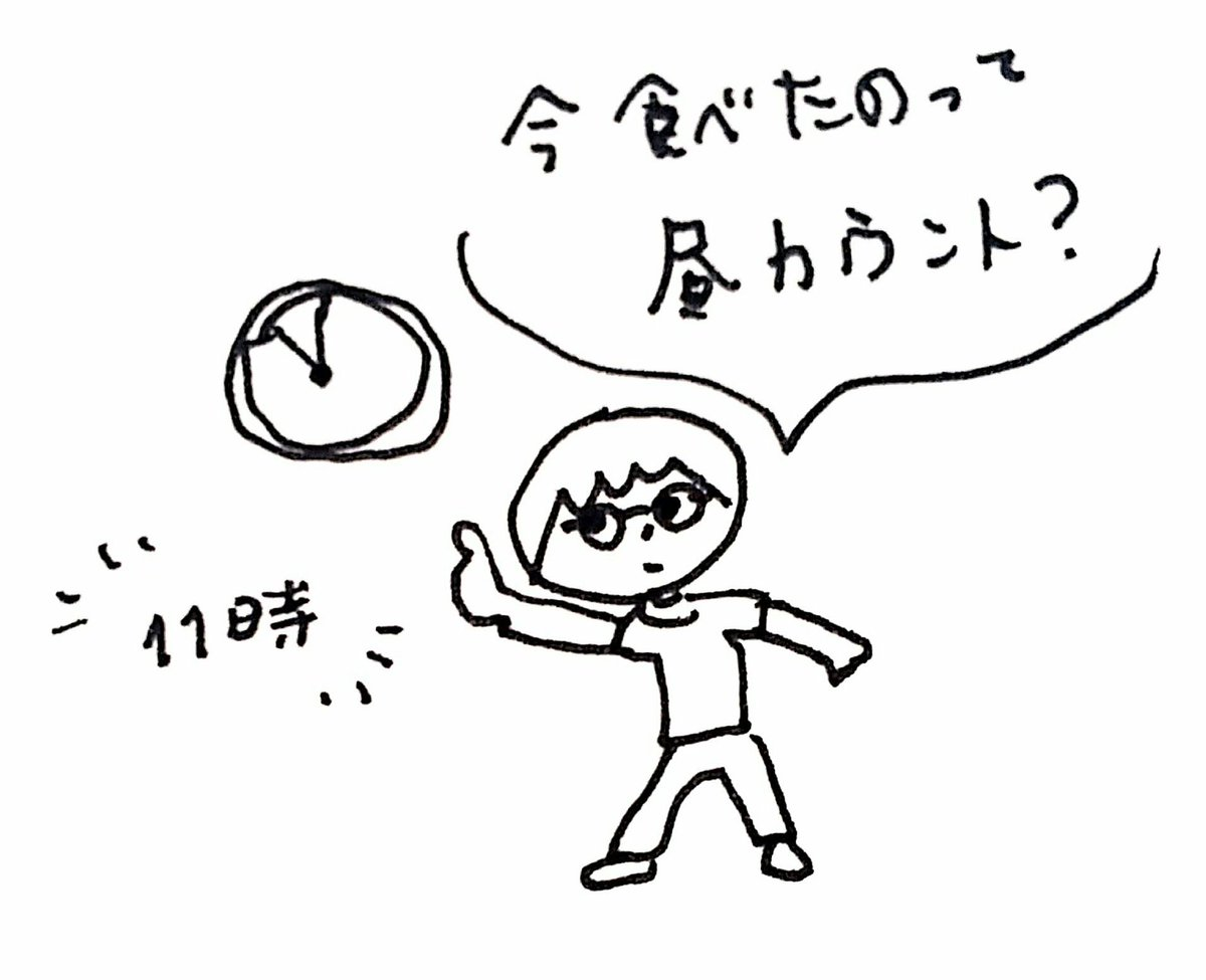 """金魚百貨店 on Twitter: """"「プロレス見に出掛ける」と言ってたった旦那 ..."""