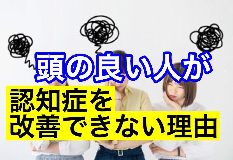 リハビリテーション 日本 協会 症 認知 【JDR協会】最新認知症改善マニュアル