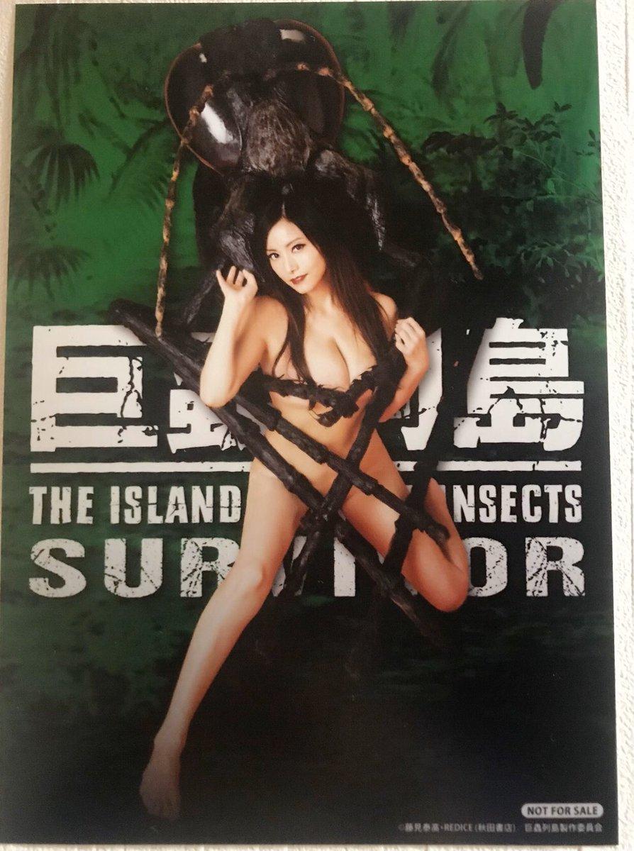 ちゅう き 映画 ょ 列島