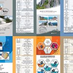 Image for the Tweet beginning: KoreaPost new stamp release leaflets
