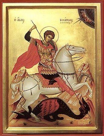 16 ноября. День памяти обновление храма великомученика Георгия в Лидде (IV).