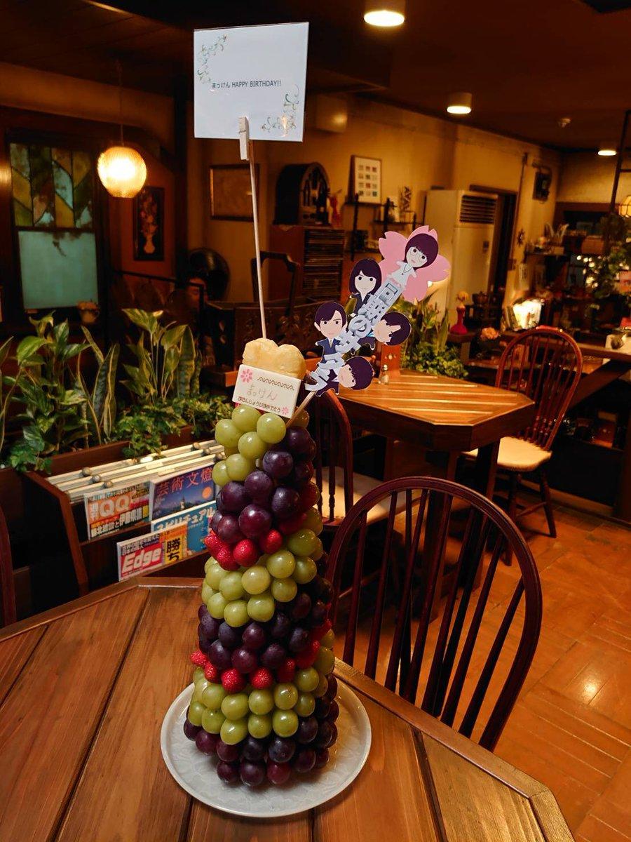 🌸新田さん、happybirthday🎂🌸本日は #新田真剣佑 さんのお誕生日👏キャスト&スタッフでお祝いしました🥳23歳のお誕生日おめでとうございます🎈#同期のサクラ#喫茶リクエスト で#お祝い#23歳#未来溢れる#いいです#ヒジョーにいい