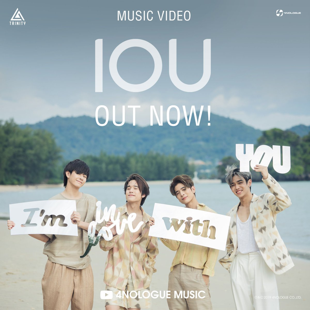 CAUSE I'M IN LOVE WITH YOU :) IOU MUSIC VIDEO IS OUT! WATCH NOW! ON YOUTUBE : 4NOLOGUE MUSIC  LINK >>   http:// bit.ly/TRINITYIOU      #TRINITY_IOUMV #TRINITY_TNT #4NOLOGUEMUSIC #4NOLOGUE<br>http://pic.twitter.com/2ngfce16VS