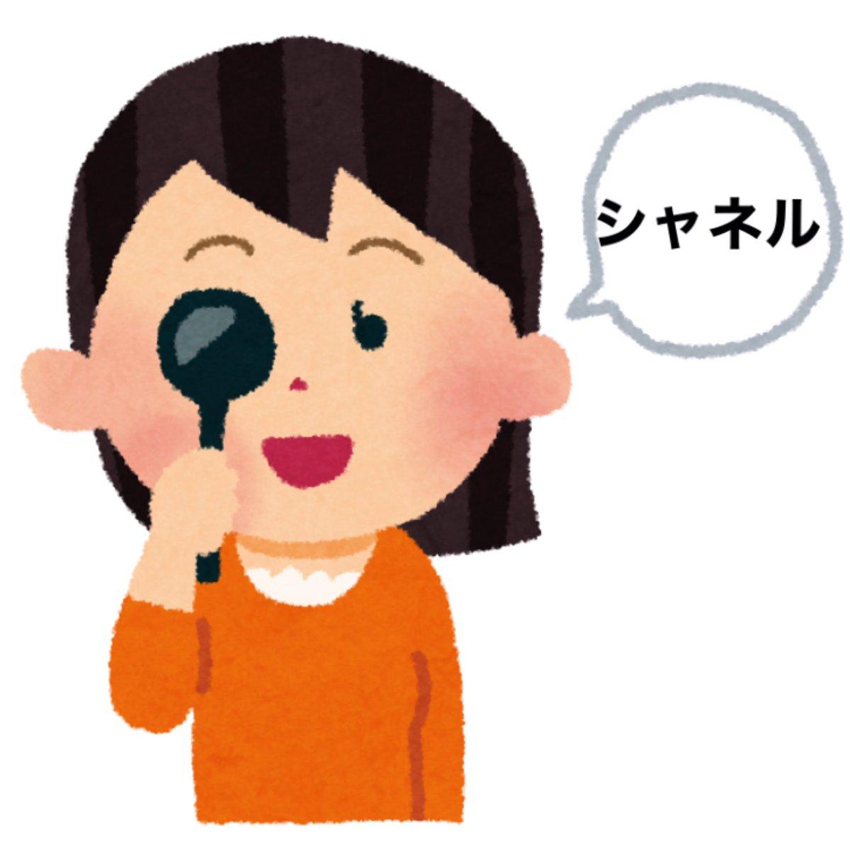 視力検査で乱視が発覚する人