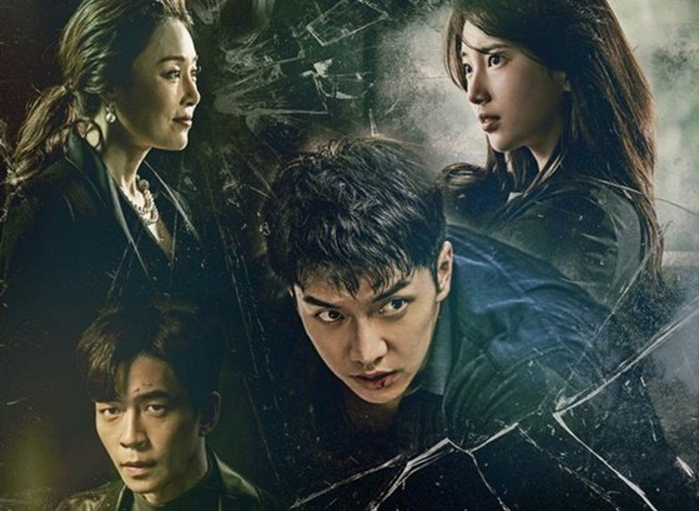 Vagabond airing canceled due to 2019 WBSC Premier12 baseball game allkpop.com/article/2019/1…