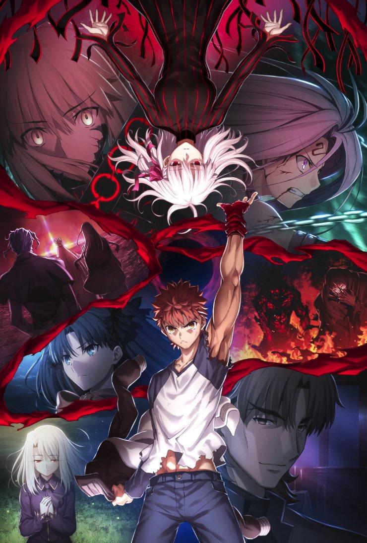 本日11月16日(土)23時33分のバビロニア放送内で劇場版『Fate/stay night [Heaven's Feel]』第三章新規カットを含む最新の予告CMが放映されるそうです。放送局:TOKYO MX、とちぎテレビ、群馬テレビ、BS11#fate_sn_anime#FGO #バビロニア #FGO_ep7