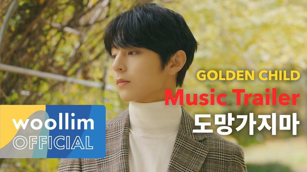 Golden Child tease preview of Dont Run Away from upcoming RE:BOOT album allkpop.com/video/2019/11/…