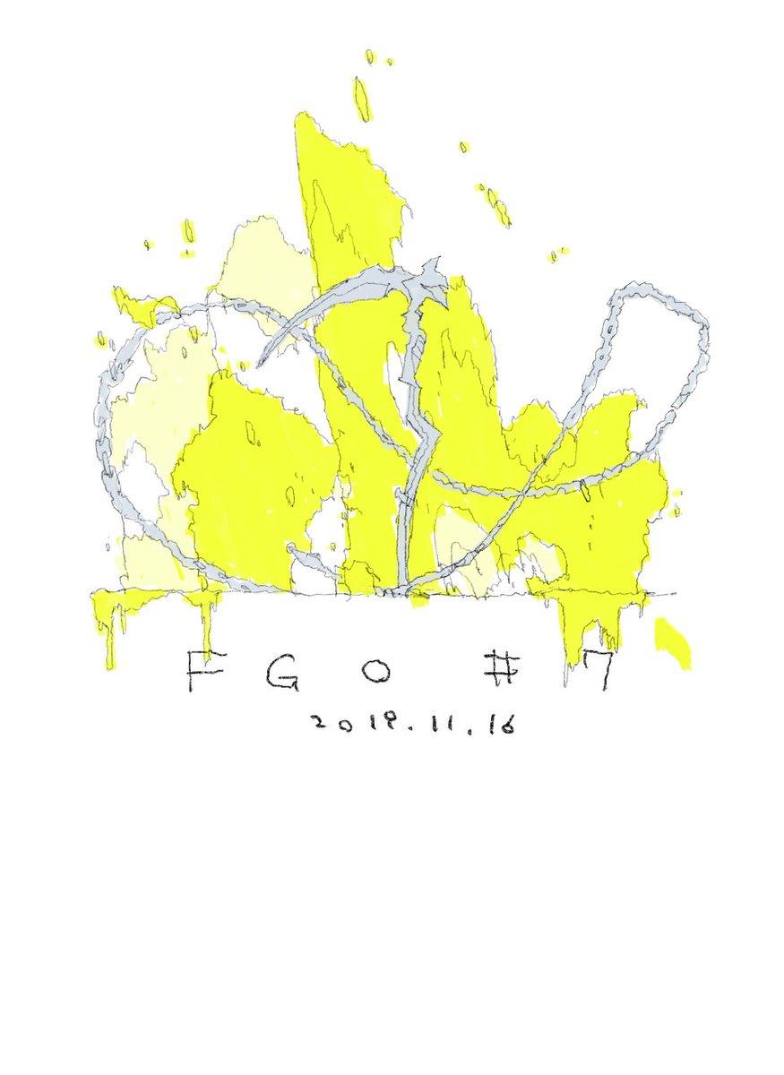 FGO7話ご視聴ありがとうございました!少しだけですが、アクション作監やらせていただきました来週も是非ご覧くださいませ!ナニトゾ!🏋️♀️#FGO_ep7 #FGO #バビロニア