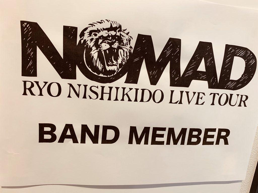 錦戸亮さまLIVE Tour 2019