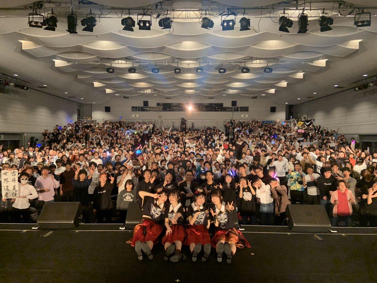 大阪公演有難う御座いました素敵な報告もできて幸せです2020年5月15日Zepp Osaka Bayside初Zepp!本当に嬉しい、、、!是非お待ちしてます