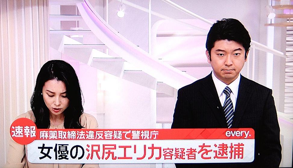 今日は大阪から友人が来られて仕事を手伝ってもらったが、昼食を食べながら「そろそろ話題逸らしで芸能人が麻薬で捕まる頃合いかな」「ありうるね」と話していたところ、夕方のニュースで案の定そうなった。低俗な総理大臣と低俗な内閣府、低俗な警察検察、低俗なテレビ局。みんな恥ずかしくないか。