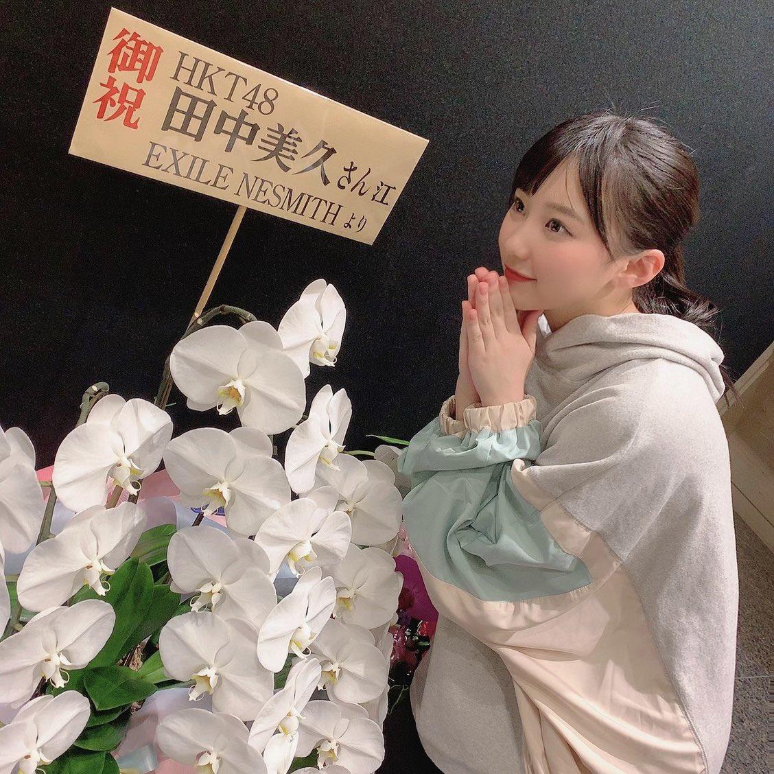 #AKB48グループ特別公演 #仁義なき戦い 後半初日終えました!終わった後、EXILEのNESMITHさんからお花を頂きました!びっくりです、ありがとうございます😊💐最後まで舞台頑張ります💪