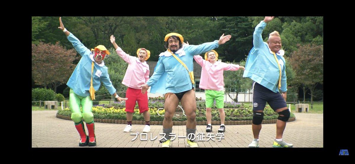 めっちゃ笑った笑#w_1#征矢学#SOYATube#へきトラ【歌って踊ってみた】パプリカ【2020応援ソング 〜へきトラ.ver〜】  @YouTubeより
