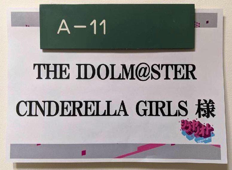 このあと24:05〜NHK「シブヤノオト」にTHE IDOLM@STER CINDERELLA GIRLSからLiPPSのメンバーが生出演します🌷是非ご覧ください✨#シブヤノオト