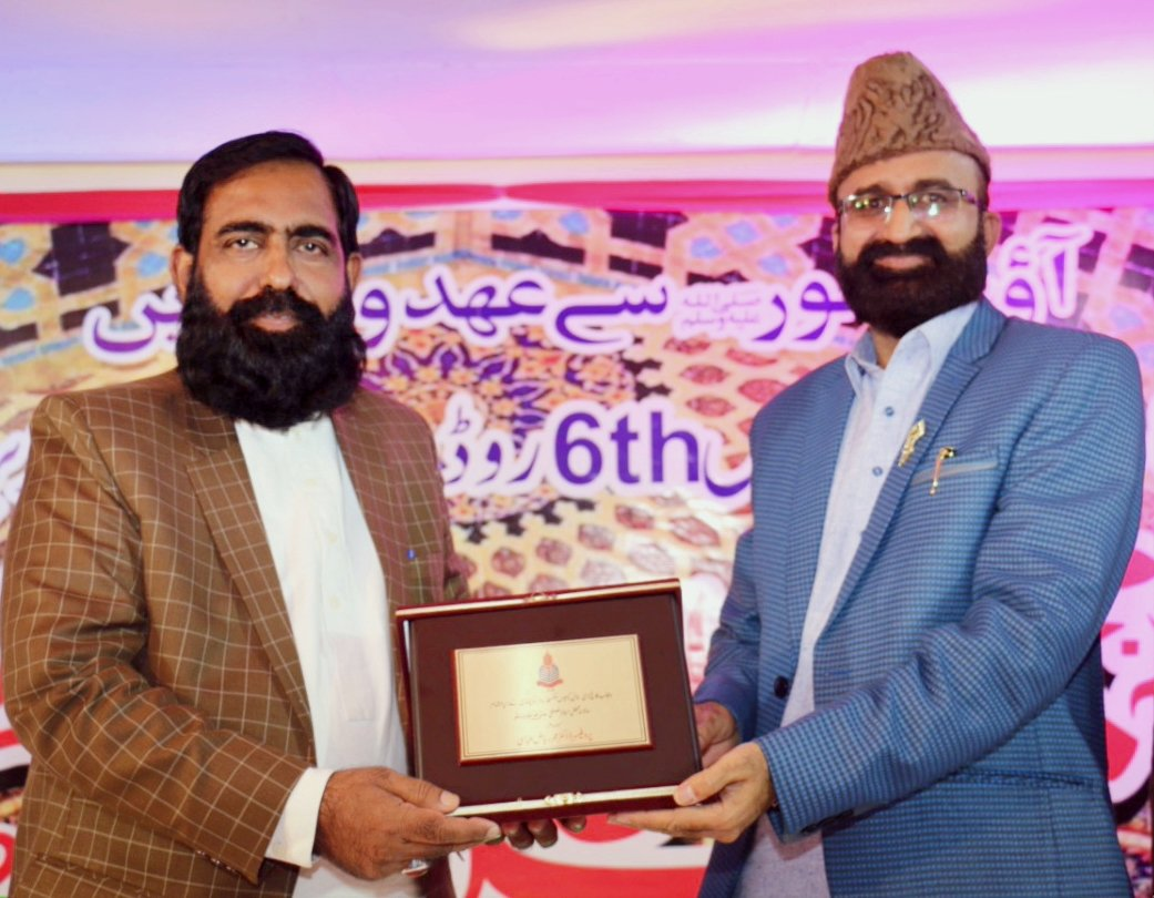 Thank you very much sir Professor Amjad Ali Minhas, Principal Punjab Group of Colleges Rawalpindi 6th Road Campus for inviting me in Milad Seminar and congratulations for tremendous program and participation of thousands of Students.