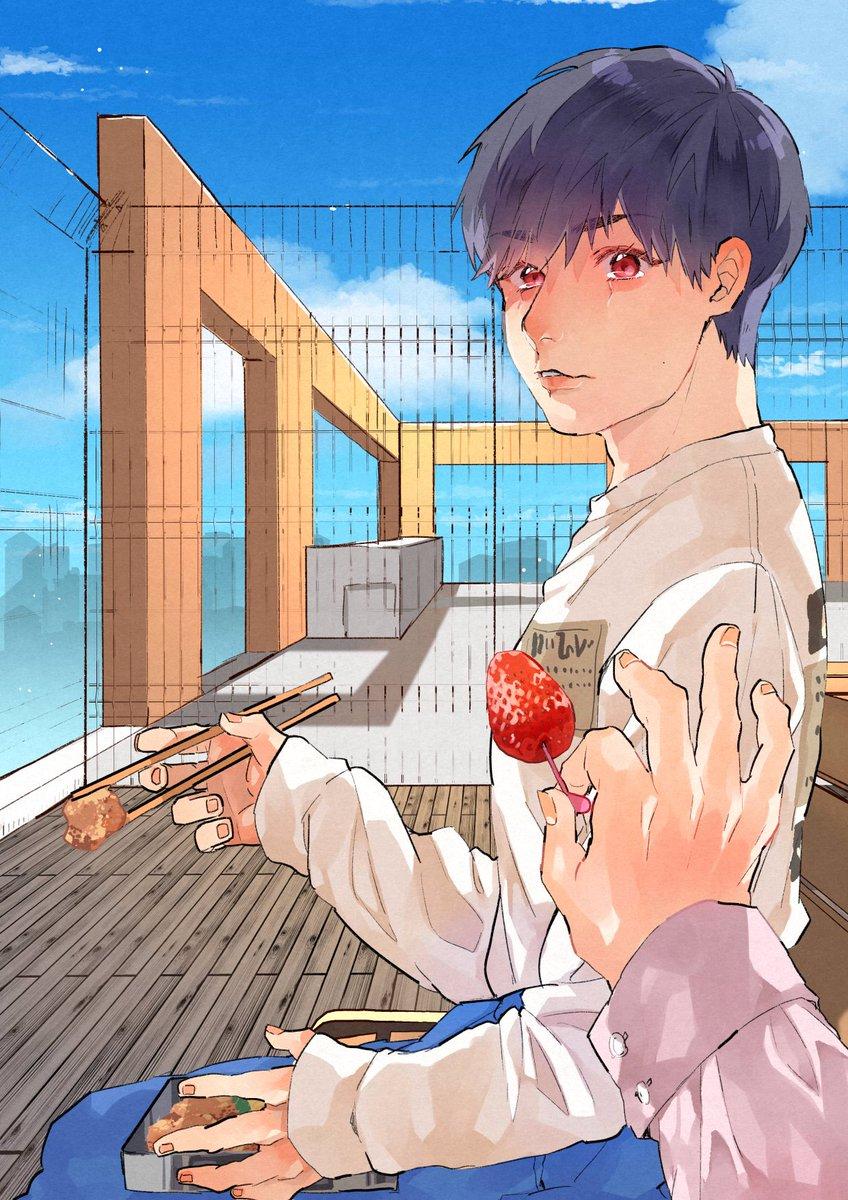 シノさんにイチゴを与えたい……#おっさんずラブ #おっさんずラブinthesky