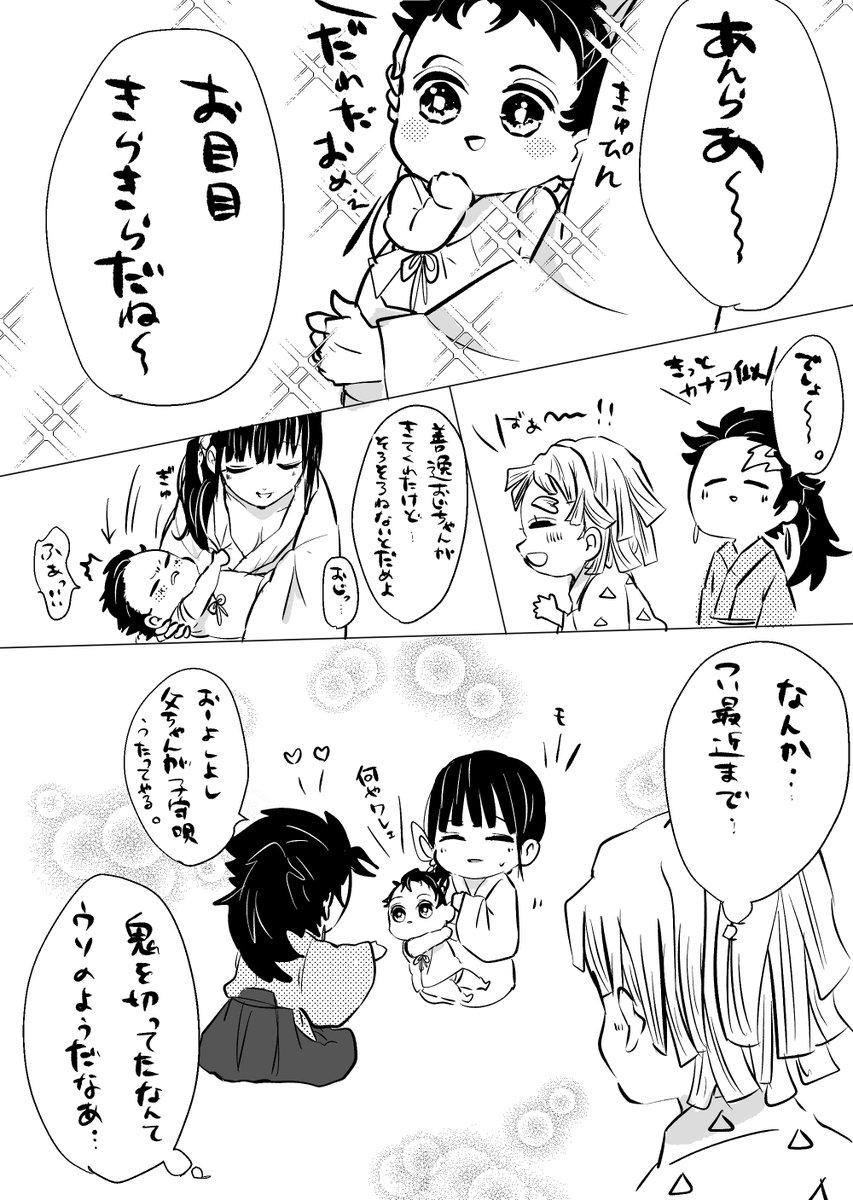鬼滅の刃 炭カナ 子供 Amazon.co.jp: 鬼滅の刃
