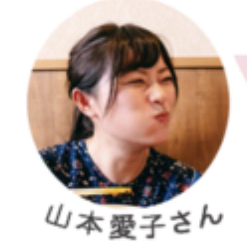 """これからの季節にぴったりな女子会❣️ぜひご覧ください✨無類のお肉好きとして知られる山本愛子さん、全力でお肉のおいしさを感じようとして面白い顔になってます笑美味しかった♫""""しゃぶしゃぶ温野菜""""神オーダーを発表!お肉好きから広がる「#好きしゃぶ会」 #locari"""