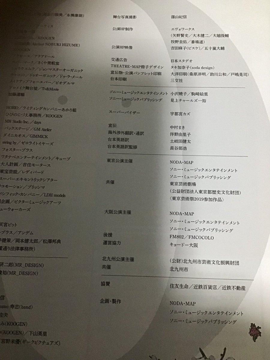 広瀬 東京 モーション