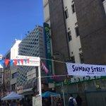 Image for the Tweet beginning: #リドレ横須賀 前#千日通り商店街 #サンデーストリート は18時まで!賑わってます!