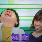 2019-11-17アタック25放送終了直後 夫婦ペア大会
