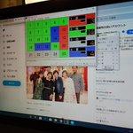 2019-11-17アタック25実況イメージ3夫婦ペア大会