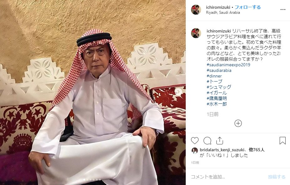 アニキ!?アニメイベントでサウジ訪問中の水木一郎アニキがもはや石油王 「アニソン国の王様Z」との声も