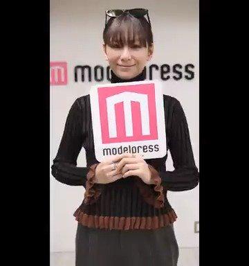 西内まりやさんからモデルプレス読者にメッセージ💞@Ma_realife「S Cawaii!」撮影エピソード・再始動後の心境・今後の活動についてたっぷり語ってくれたインタビューはこちら🔻
