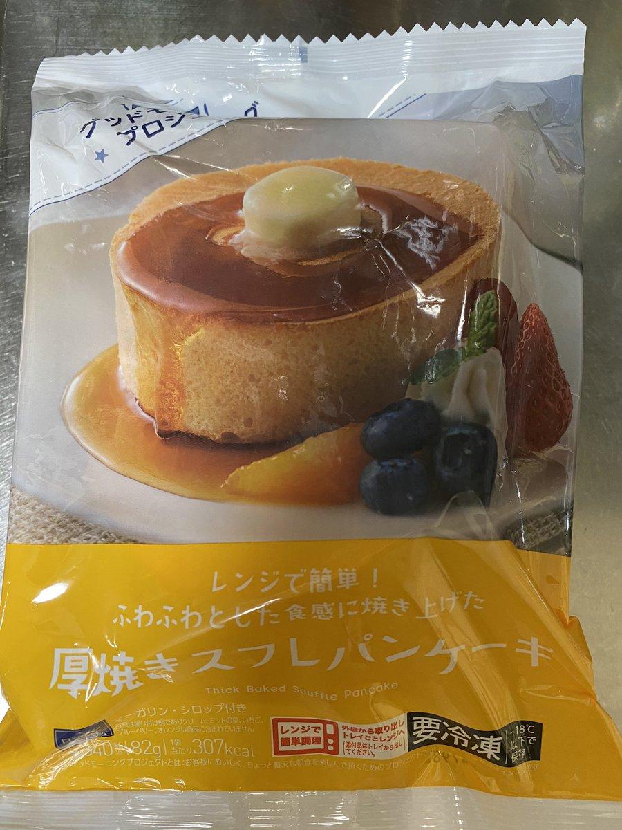 ついったで見たローソンのパンケーキ美味しかった…冷凍ミックスベリー使って電子レンジでソース作ってかけたんだけどめちゃくちゃ美味だったのでみんなもやって欲しいソースの作り方→