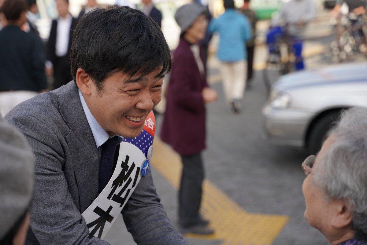 الوسم #高知県知事選 على تويتر