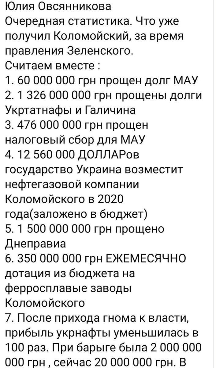 Зеленський обговорив із сенаторами США хід антикорупційних реформ - Цензор.НЕТ 246