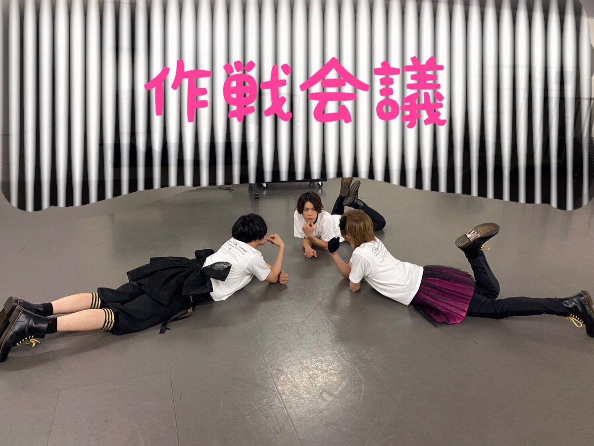 ユニコ作戦会議中みたいな写真。