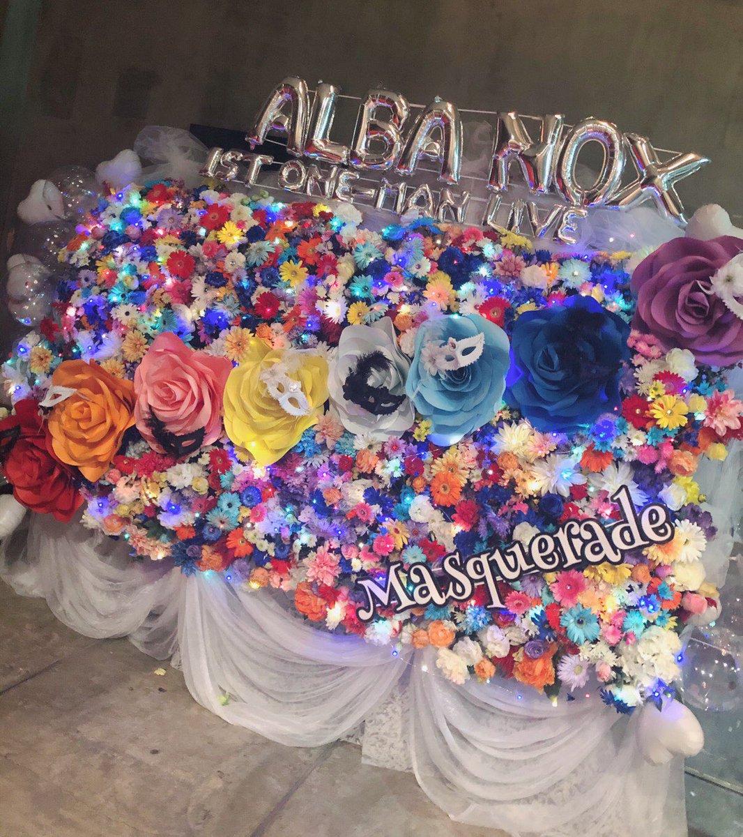 AlbaNoxワンマンライブありがとうございました台風の影響でスケジュールが変更になったにも関わらず学生の方社会人の方地方の方等たくさんのファンの方々が足を運んでくれてたくさん声出してくれて本当に嬉しかったです素敵なフラスタ、ケーキありがとでしたこれからもよろしくお願いします日々感謝。