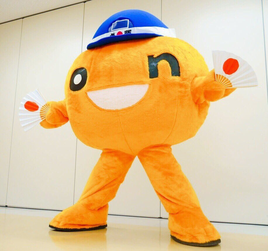 👑⚾️侍ジャパン、勝利❗️世界一❗️❗️やったオン〜❗️❗️❗️❗️🇯🇵\(o▽n)/🇯🇵#世界野球 #プレミアム12