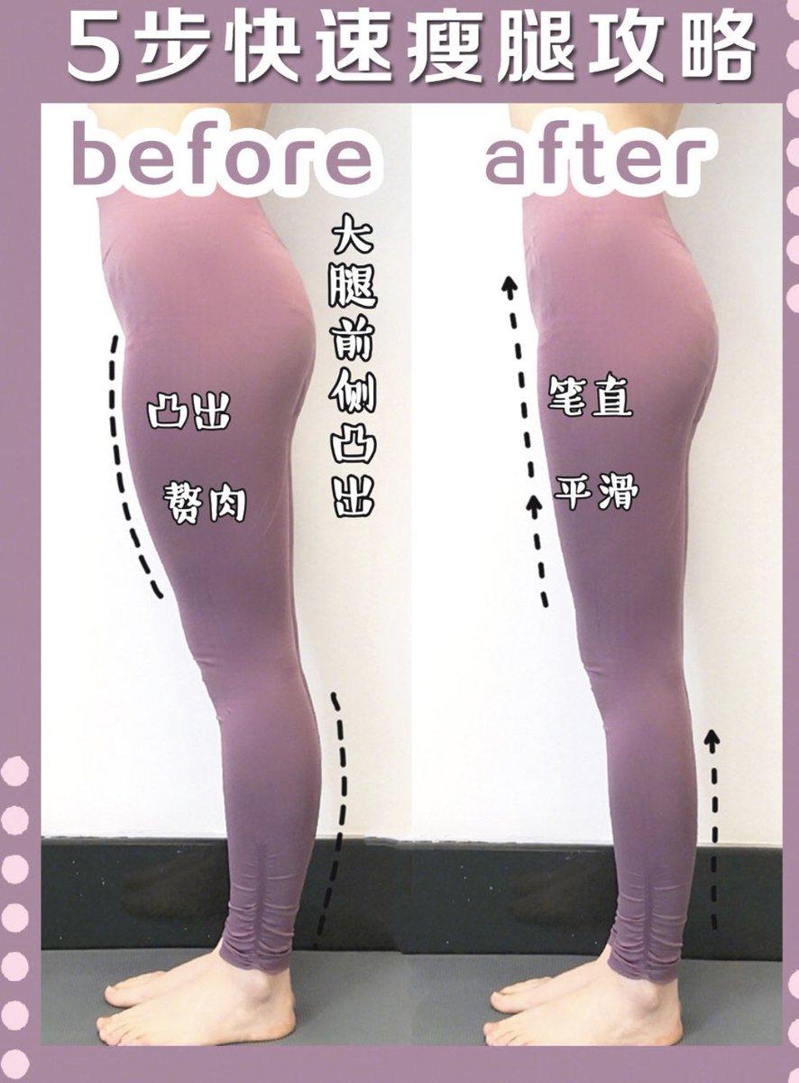 太腿の筋肉を伸ばして、前腿のハリを改善🇨🇳✨point🔘①できるだけゆっくり動作を行おう!!②体幹を意識すると効果UP③両足で痛い場合は、片足ずつでok③無理しすぎないことが最重要!!寝る前5分でやってみよう🎶#紅美女 #中国ダイエット