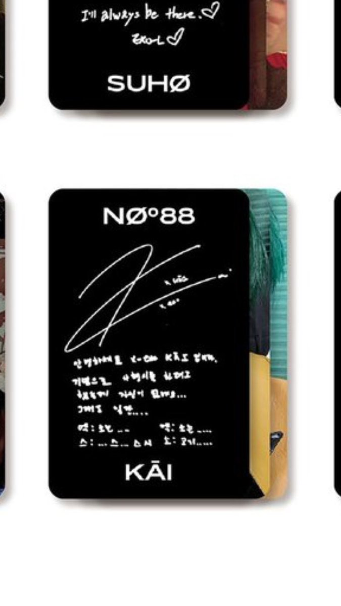 """""""Hello this is x-exo KAI. I was planning to do an acrostic poem to celebrate but i'm not that confident... But anyways... 엑 (ek): exo is.... 스 (seu): su.. sushi... 엑 (ek): exo is.... 소 (so): meat...."""" <br>http://pic.twitter.com/3szwmxKP5o"""