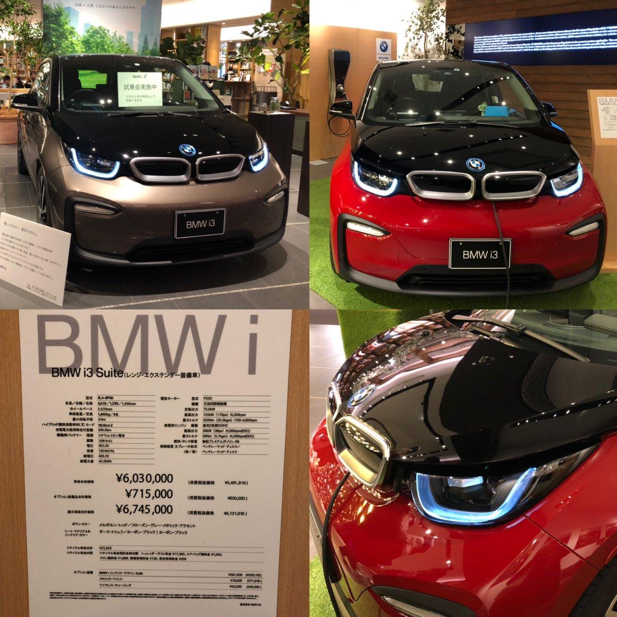 景品につられて←アンケートに答えたら試乗を勧められ、初めてBMWを運転させていただきました。 案の定ウインカーとワイパーを間違えた🤣 #香取慎吾 くんとBMWの繋がりや、パラフェスのことも話しつつ無事帰還しました。 安全性も小回りもバッチリ 欲しい‼️誰かー💦笑 #BMW #二子玉ライズ