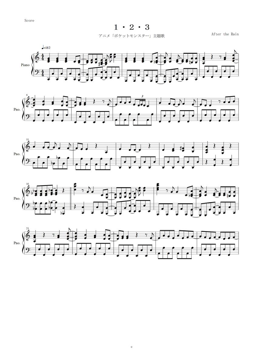 楽譜 プリ テンダー 無料 ピアノ 曲名:Pretenderの楽譜一覧【@ELISE】