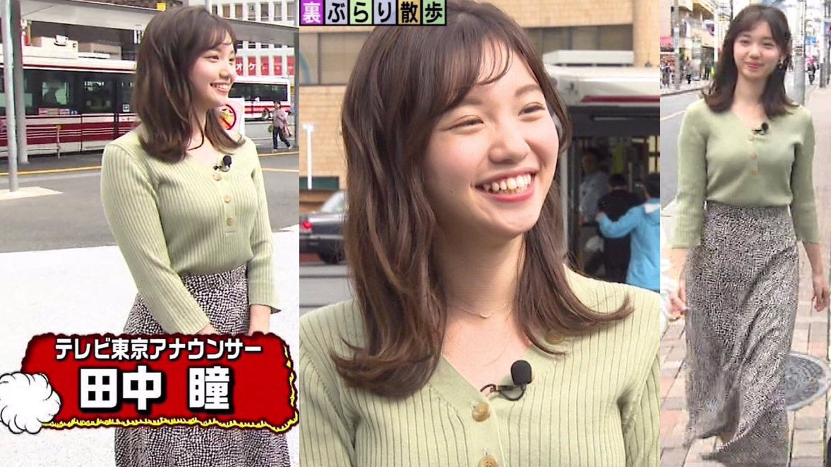さま 田中 アナ モヤ