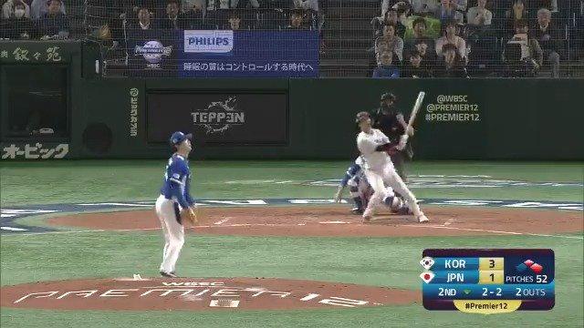 🌎 #プレミア12 🏟東京ドーム📡日本 4 - 3 韓国🇰🇷|30🇯🇵|13👉 ✅ まさに値千金の一撃💥二死走者なしから試合をひっくり返しました!#侍ジャパン #KBO