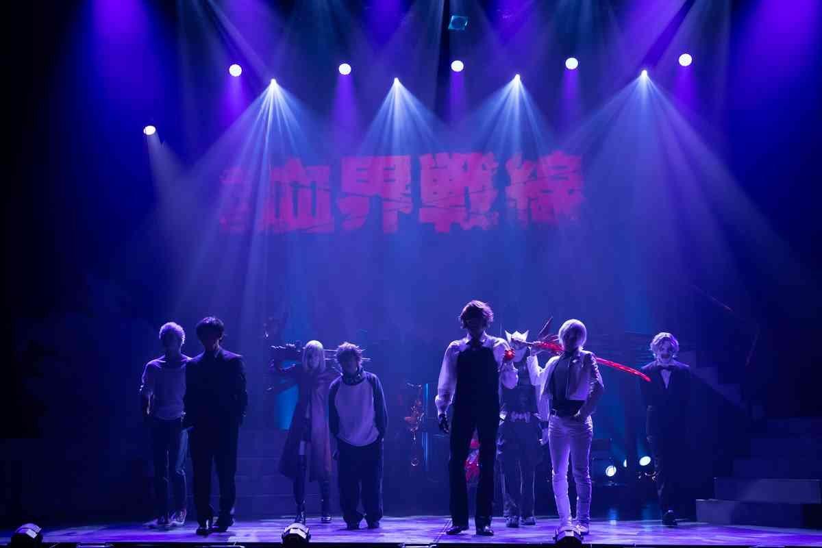 舞台『血界戦線』大千秋楽公演が終了いたしました。劇場、ライブビューイングに来てくださった皆様、たくさんの応援ありがとうございました!DVD&Blu-rayは3月18日発売です!これからも舞台『血界戦線』をよろしくお願いいたします!