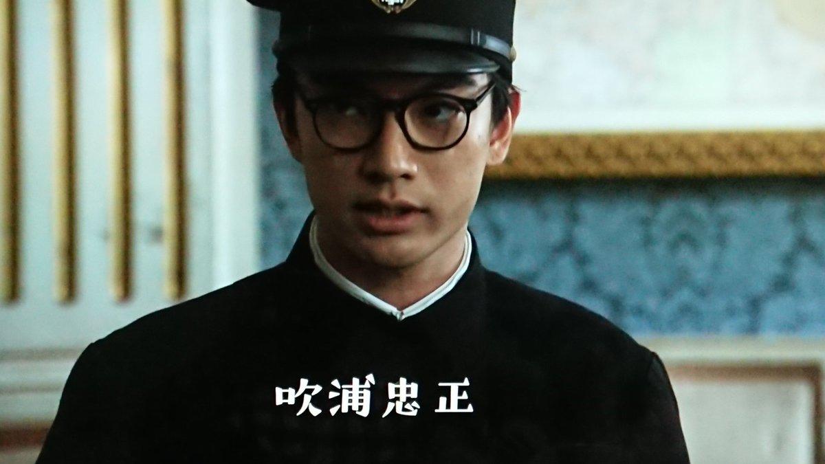 吹浦忠正。国旗のスペシャリストとして東京オリンピックの職員として参加。面接の時、田畑政治に「ユニオンジャックの入った国旗はいくつあるかね?」と聞かれ、マイナーな国からスラスラと答えた。「もういい!合ってるかどうか分からんが、君採用!」と即決されたという。 #いだてん