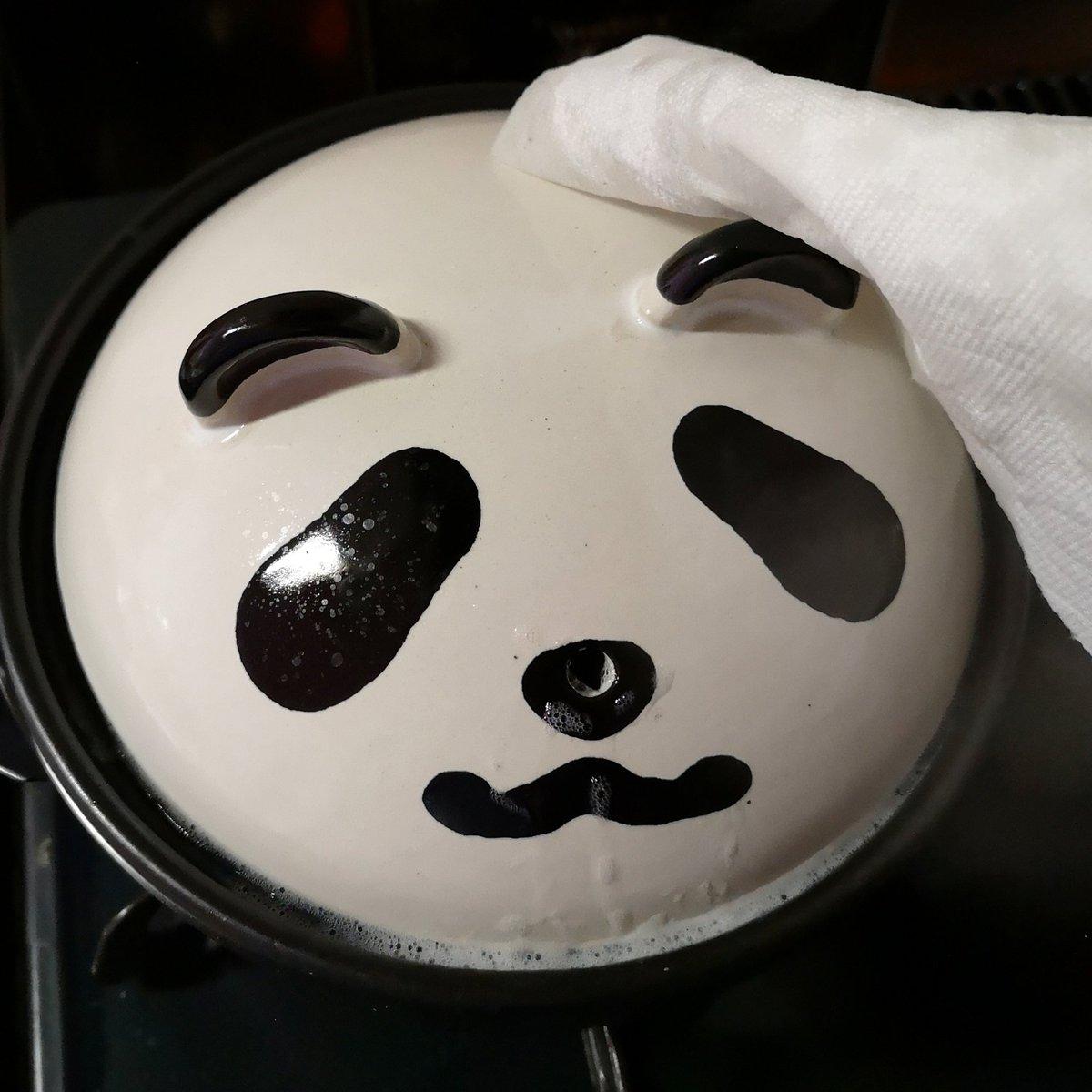 カルディ パンダ 土鍋