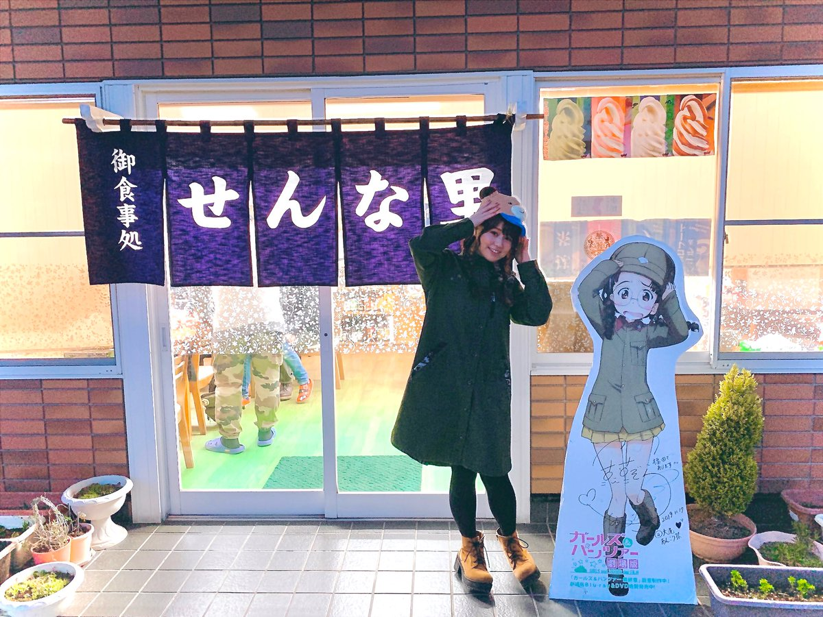 せんな里さんにも伺えたであります!福田のパネルが飾られて…!店内もガルパンのイラストがずらり✨知波単のコーナーもあってグッときてしまいました…😭またいつか訪れたときはゆっくりお食事させていただきたいです☺️💕ありがとうございました…!#garupan#大洗あんこう祭#あんこう祭2019