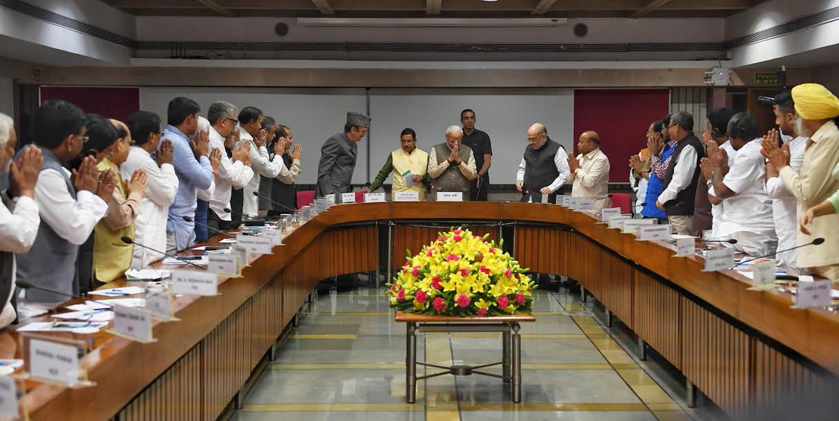 Ahead of winter session of parliament, PM attends all-party meeting