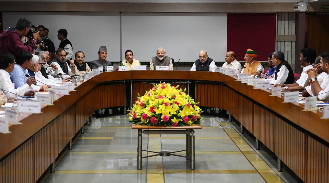 Attended the All-Party Meeting earlier today. This time, we mark the 250th session of the Rajya Sabha. In both Houses, we shall have constructive debates on ways to empower citizens and further India's development.  http://nm-4.com/bj38