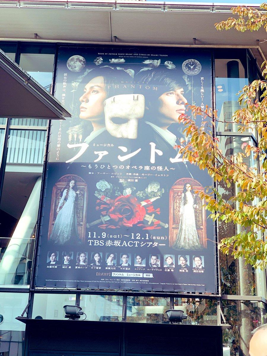 ミュージカル #ファントム 誰もが知るあの「オペラ座の怪人」に全く新しいアプローチ…と聞き、あえて事前情報ゼロで観劇。加藤和樹さん演じるエリックが、「地下墓地に引きこもってたら、そりゃそうなるよね」という現代的解釈で愛せすぎる😂本作のヴィラン・カルロッタが超最高です!【枢】