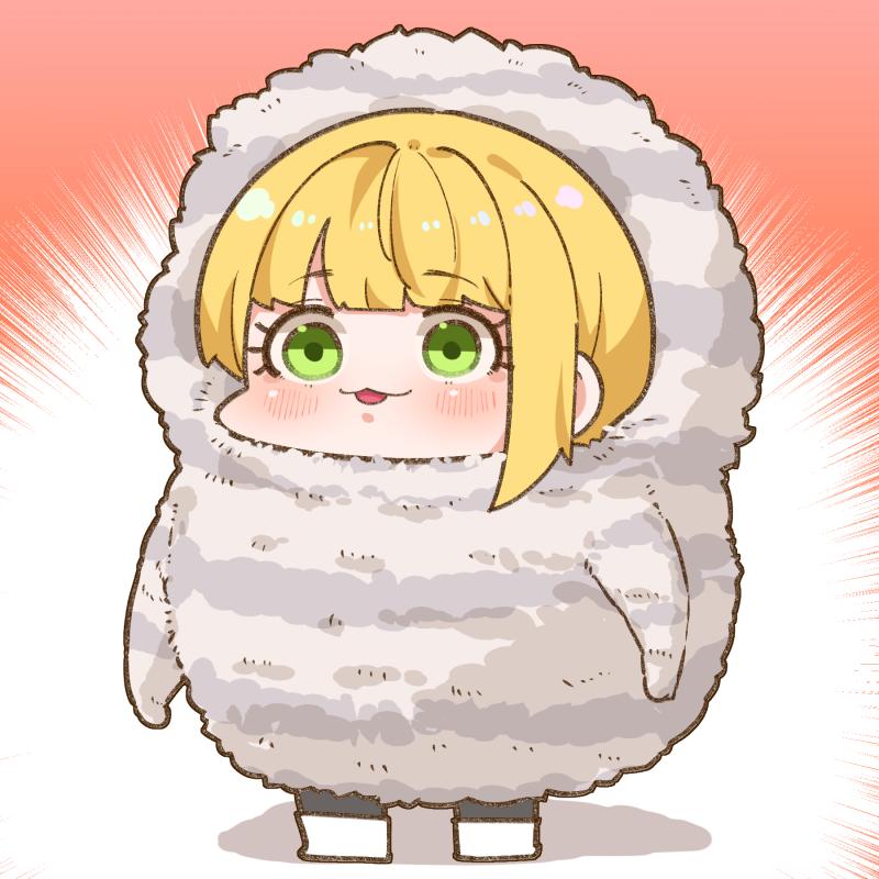 冬毛デリカ